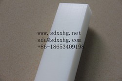 PP polypropylene board/sheet Good Service and reliable in supplying.