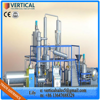 Used Motor Oil Regeneration Plant Cooking Oil Recycling Machine Used Oil Refinery Chemical