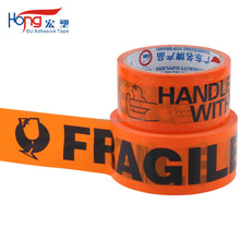 product high adhesion printed tape packing tape with company logo