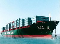international professional shipping service provided from China to South Sudan with high quality and great rate