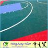 pp interlock floor tile, used basketball court sport floor tile