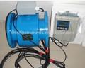 Precio 4-20ma rs485 flujometro con mando a distancia