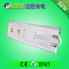 50W Sunpower COB long lifespan LED integrated all in one solar street light led streetlight led power lights