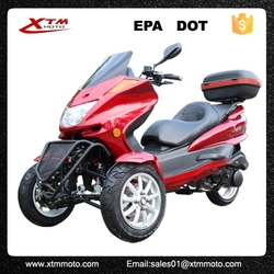 New Products Tricycle Two Front Wheels