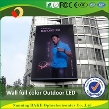 P7 outdoor smd billboard advertising led display roll up led screen