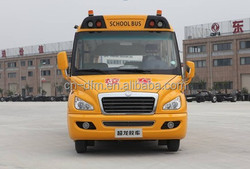 40 seats Dongfeng school bus for Children