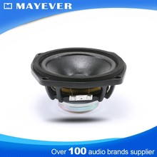 4ND25 guangzhou 4.5 inch outdoor power used subwoofers for sale