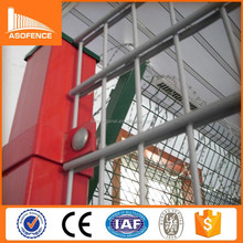 Alibaba express wholesale price easily install 868 fence panel