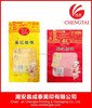 Plastic food packaging heat sealable bag for dry food
