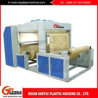 Wholesale China Trade Low Price China Non Woven Bag Making Machine