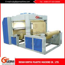 Wholesale China Trade Low Price China Non Woven Bag Making Machine
