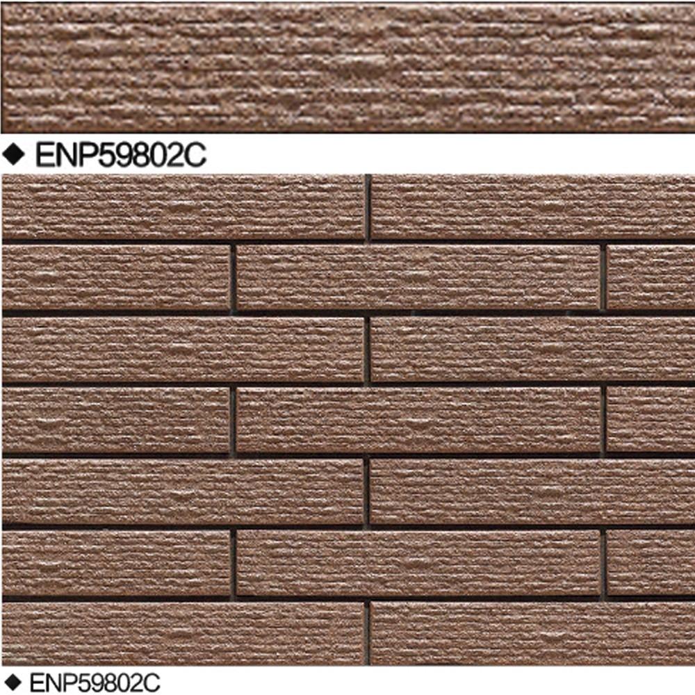 ENP19969B-ELP19969B.jpg ...