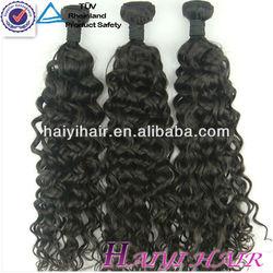 Hai Yi 2015 New Stock 8A High Quality Wholesale Top Grade Brazilian Hair Bulk 30 inch