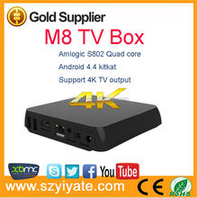 Newest Google Android 4.3 TV box Amlogic 8726-MX Quad Core 2.0GHz IPTV dream link hd box android 4.3