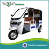 2015 new design elegant six seater electric taxi passenger tricycle made in china