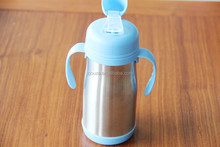 Stainless steel drink cup holder Vacuum double wall children water cup