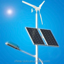 alibaba china mini wind turbine and solar panel hybrid system