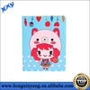 HXY cute cartoon design for ipad mini cover case