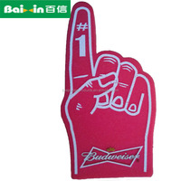 sports events /business promotional giant cheering foam hand
