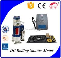 300kg Backup battery DC24V shutter steel door motor / door operator (DC-300KG)
