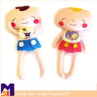 Real baby love doll/plush girl doll/little girl love doll