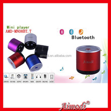 2015 the most popular protable mini wireless rechargeable bluetooth speaker