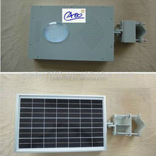 integrate solar street light all in one combined function is very brightness