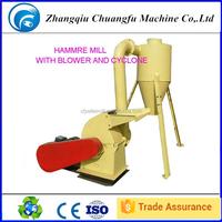 Chinese supplier diesel powered hammer mill