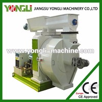 Circular mould upright biofuel wood sawdust pellet machinery used