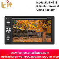 2 din 6.2 inch car dvd gps windows ce 6.0 with am/fm