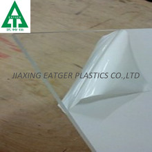 high quality PETG blister plastic sheet