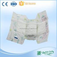 Sweet EPANO PE Disposable Baby Disposable Diaper