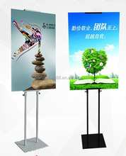 indoor floor standing,Popular silver metal floor standing,black aluminum stands with square base