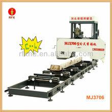 MJ3706 horizontal hardwood sawing band saw band saw machinery trade business