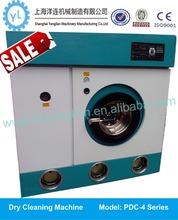 8KG, 10KG, 12KG,15KG,20KG,25KG used dry cleaning machine for sale