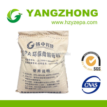 Hot china products wholesale plastic pp material for packaging film