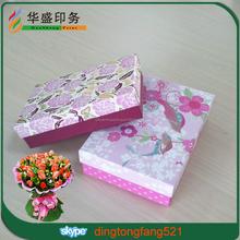 Wholesale custom gift and packaging rigid cardboard paper box