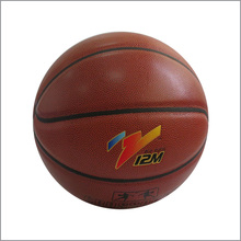 Customized your logo inflatable good quality rubber basketball