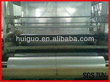 good quality thermo shrink film