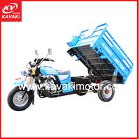 Wholesales Chinese Cargo Moto Three Wheeler