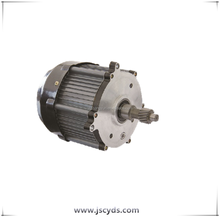 48V ,800W BLDC motor differential brushless motor for electric tricycle