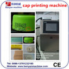 BY-28K Automatic Plastic Bag Inkjet Printer,Printing Machine/0086-18516303933