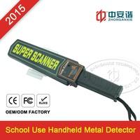 medicine, food , commercial quality inspection system handheld metal detector