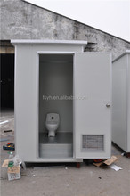prefabricated toilet public container sanitary /outhouse