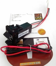 1A+2.1A dual USB 5V 2.1A output FOR toyota honda