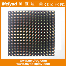 outdoor ads full color rgb dip p12 led module #MYD-P12
