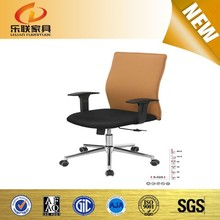 bright color swivel lift stainless steel waiting chairs