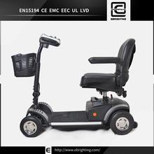 15km/h electric disabled BRI-S07 best car for ev conversion