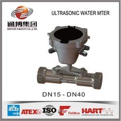 UWM9000 ultrasonic home water flow sensor