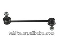 Suzuki apoyo pendular AERIO BALENO 46630-59J00
